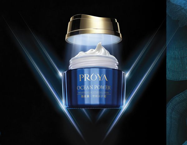 Proya, Ocean Power, Agency: Grey Shanghai