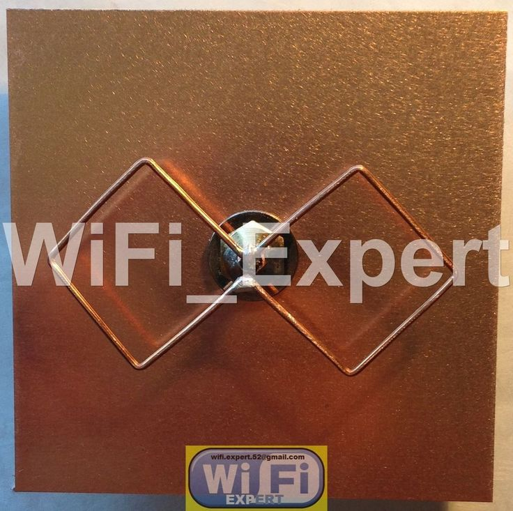 How to make a wifi antenna to get free internet