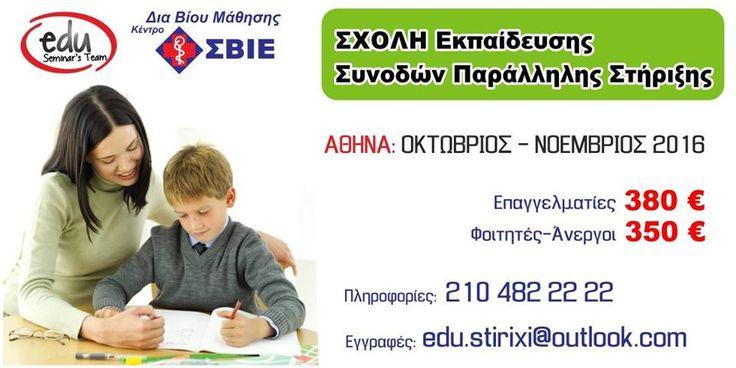 13615315_1170828799605120_5753561148599277818_n.jpg (960×481)