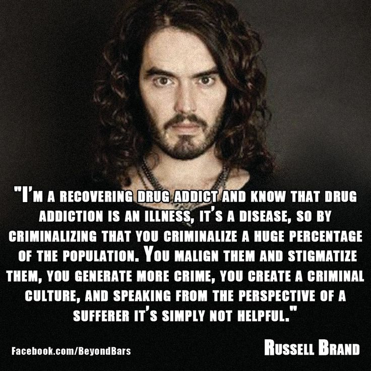 Addiction is a disease, not a crime