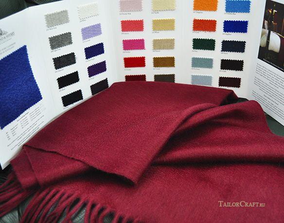 Кашемировый шарф на осень