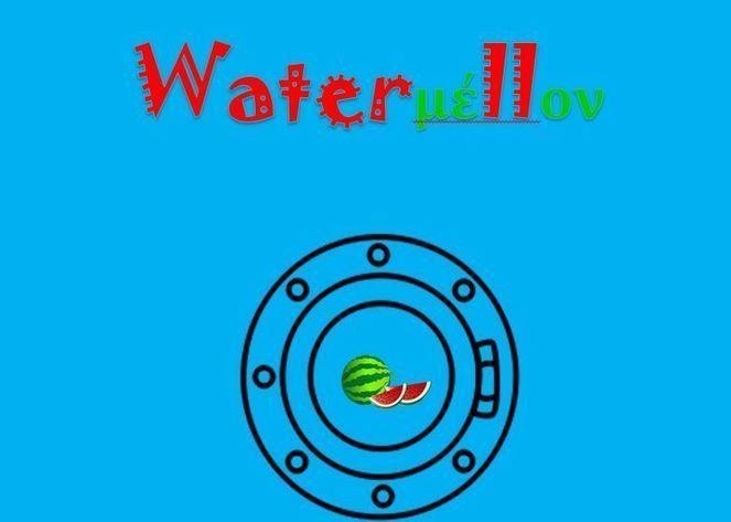 WaterΜελλον,+Μια+ιστορία+απ'+το+παρελθόν,+μια+ιστορία+με+μέλλον
