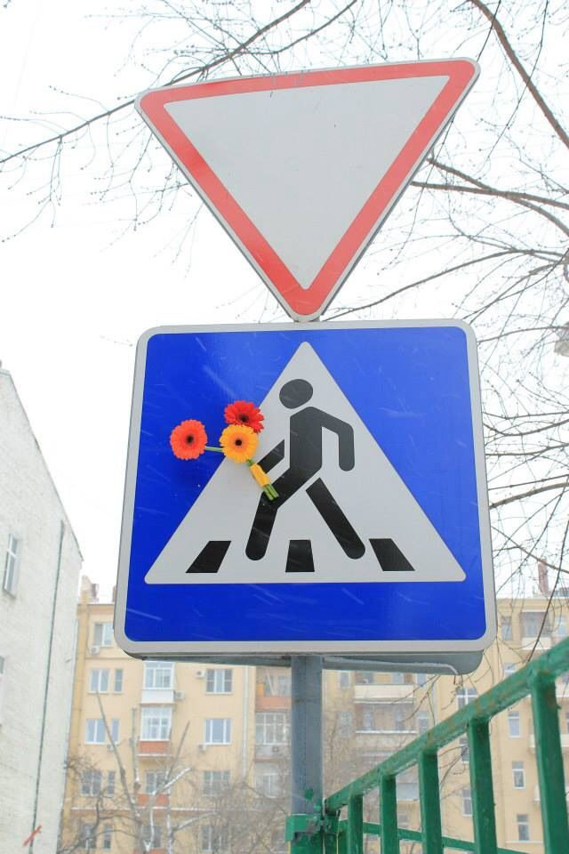 Best Streetart Trafficsigns Images On Pinterest Street - Brilliant street artist modifies road signs giving them a whole new meaning