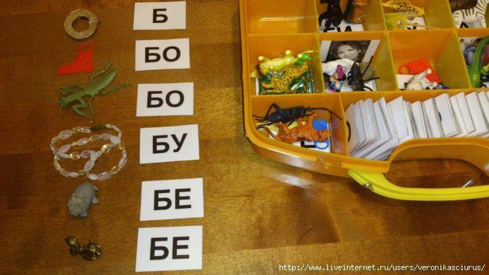 чудо-коробка - играем и читаем