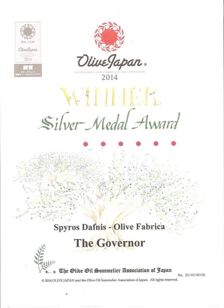 Silver Medal Award..OliveJapan 2014
