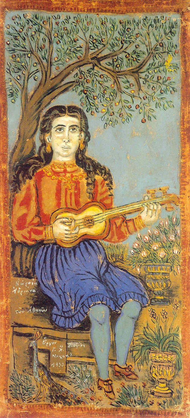 Θεόφιλος (Χατζημιχαήλ) Η Ωραία Αδριάνα των Αθηνών, 1930