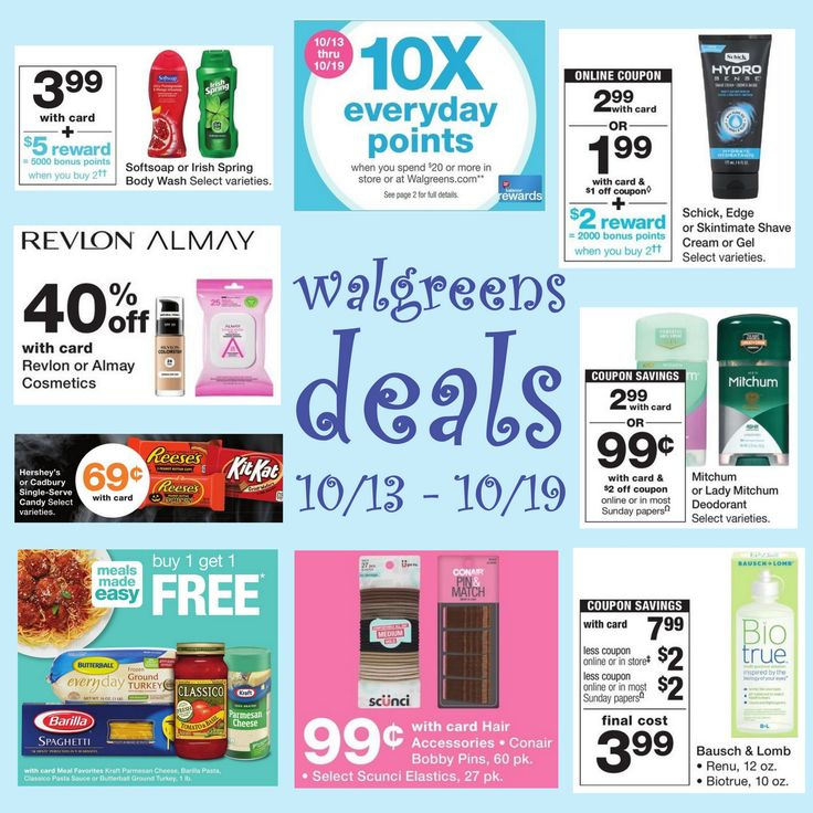 walgreens 10/13 10/19 10x everday points + deals on