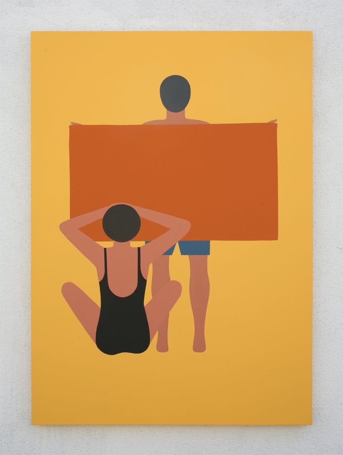 rectangle stole my sun -geoff mcfetridge