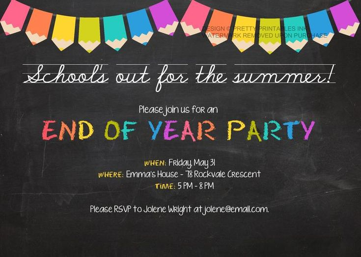end of school party invite  printable   end of year invite