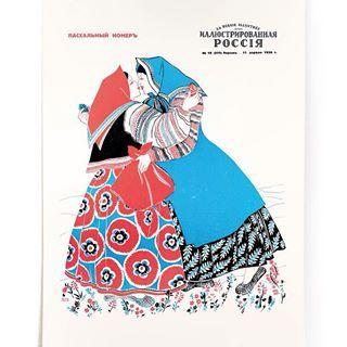 Картинки по запросу olga Klein illustration