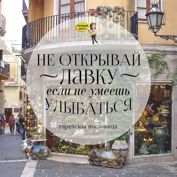 Люби свое дело! Мотиватор  #quote #business #магазин #цитата #предприниматель #поговорка #пословица #мотивашка