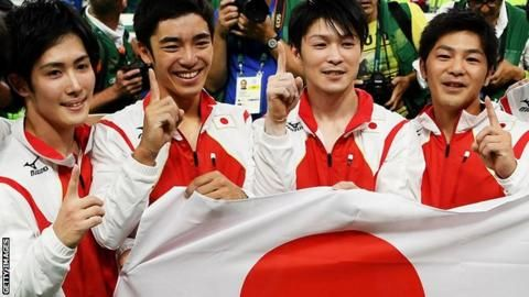 Japan wins gymnastics gold, Russia silver, China bronze, nudging Team GB into 4th. 8th August 2016