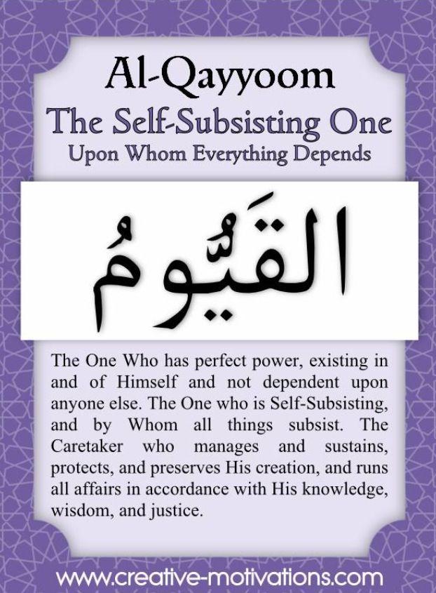 #Islam #Allah Al-Qayyoom