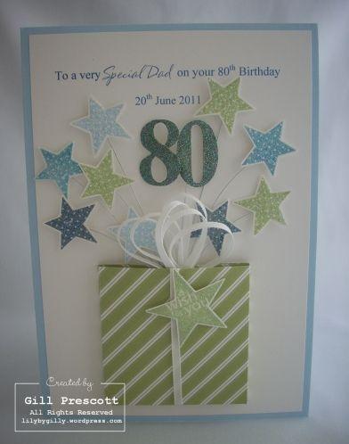 Very Cool Birthday Card
