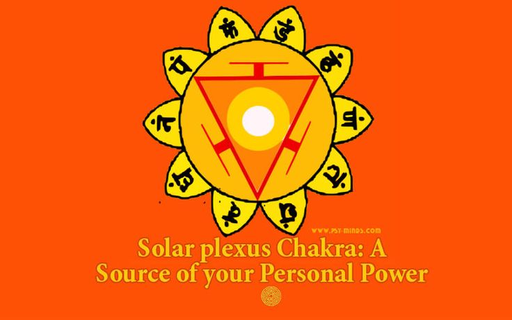 Solar plexus Chakra: A Source of your Personal Power - via @psyminds17