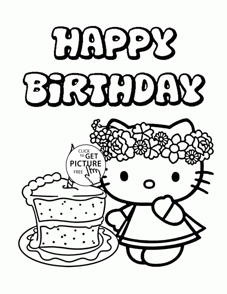 Hello Kitty Single Birthday Cake coloring page for kids
