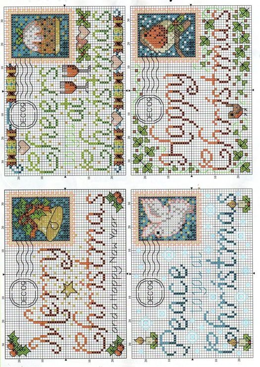 Cross-stitch Christmas Postcards...  no color chart available, just use pattern chart as your guide.     Gallery.ru / Фото #1 - С Рождеством - DELERJE