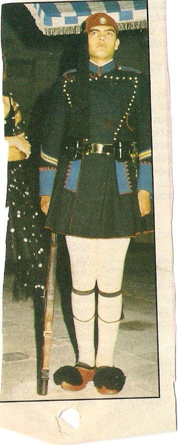 Λοχιας  Ευζων  Ταγμα Προεδρικης  Φρουρας  1992 - Στολη Χειμερινη -