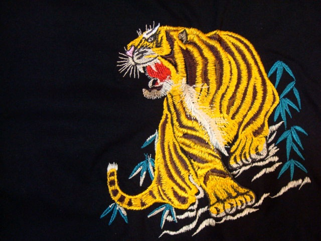 Korean embroidered tiger from 1950s souvenir jacket