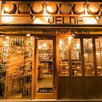 内観写真 : 八重洲バル ヴェルデ (VELDE) - 東京/イタリアン [食べログ]