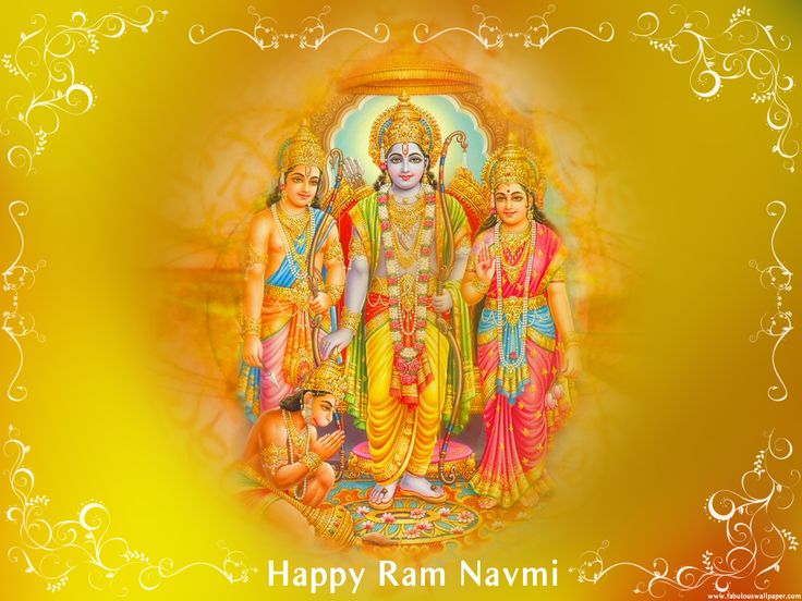 Happy Ram Navami 2015 Images, Wallpaper, SMS, Wishes