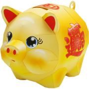 FREE DIY PDF 3D piggy bank Canon Inc. provides a wealth of free download materials on this site.The site is full of interesting content, like Paper Craft and Scrapbook, so you're sure to find something you like. Have fun printing out on your Canon Inkjet printer.