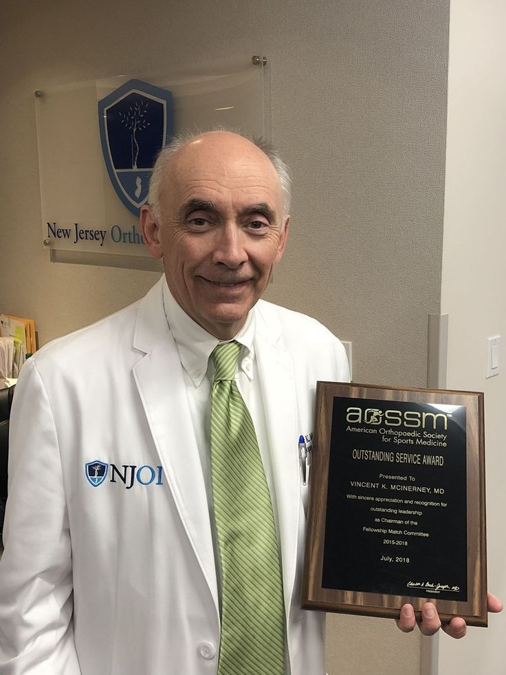 Dr. McInerney recently received an outstanding service
