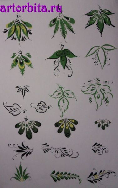 Разновидности листьев - городецкая роспись