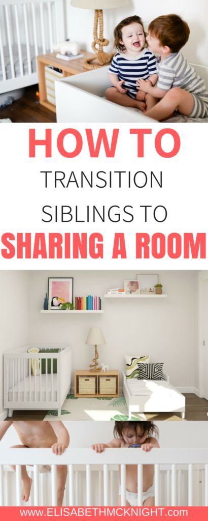 how to keep siblings out of your room