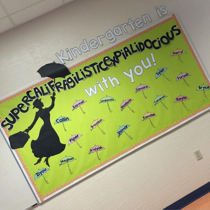 Kindergarten is Supercalifragilisticexpialidocious with You by Meredith from Creativity to the Core