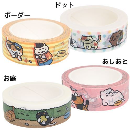 neko atsume washi tape!