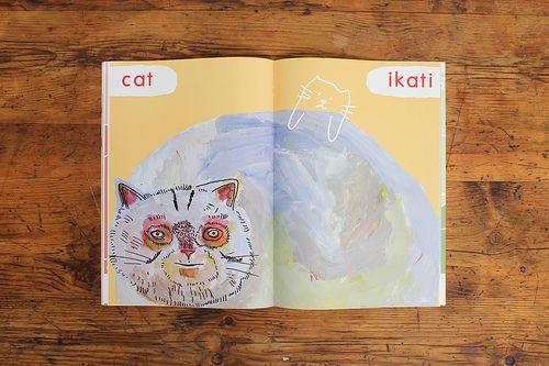 'Animals / Izilwanyana' Book | See Saw Do