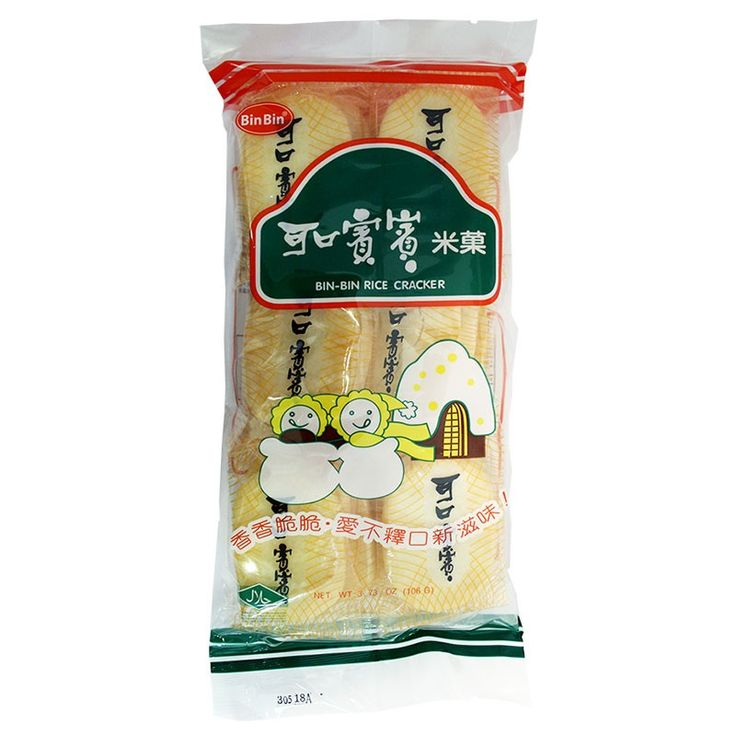 Ko Kou Bin Bin Rice Crackers