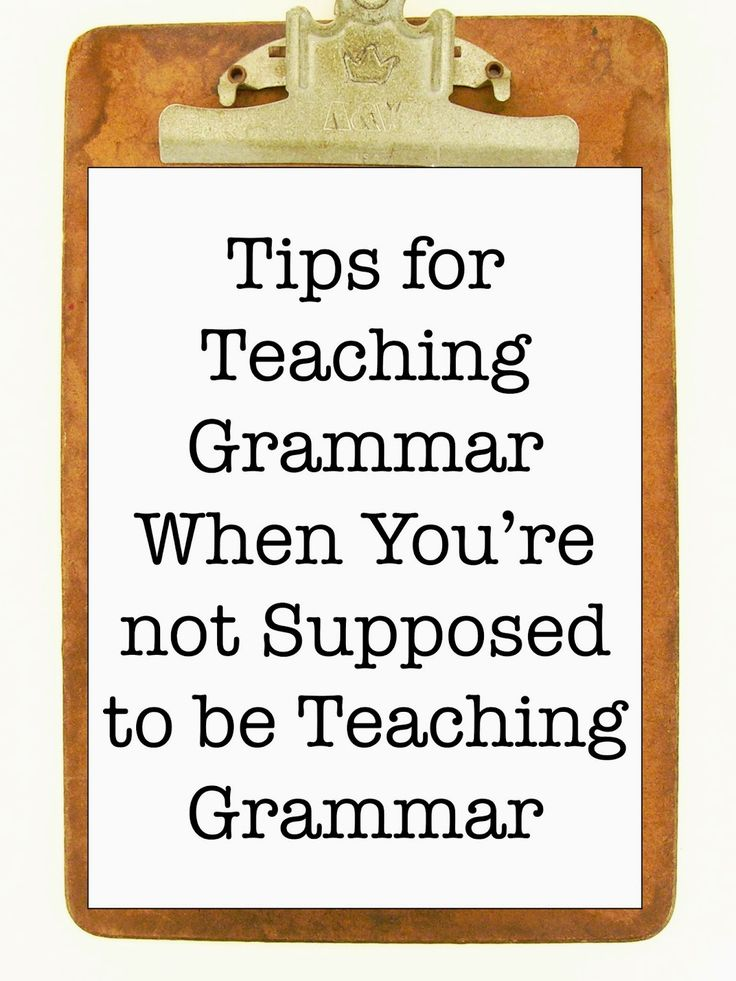 teaching grammar at the basic schools The story of english grammar in united states schools but doubts about the teaching of grammar and its place in of course, omittedall the basic.