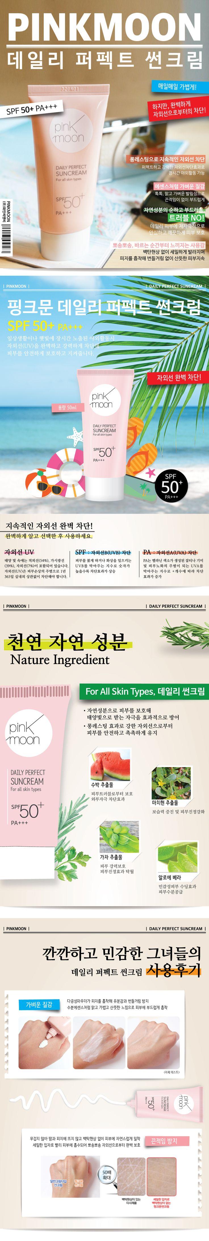 Cosmetic WEB design  By LJAY