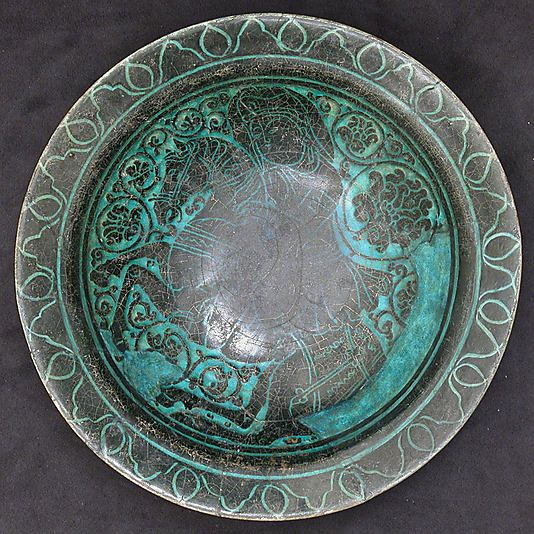 Dish -- 13th Century -- Iran -- Metropolitan Museum of Art