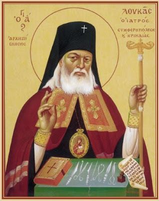 MYSTAGOGY: Saint Luke the Physician of Simferopol as a Model for our Lives
