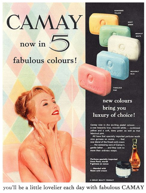 Camay Soap    i always wanted mom to buy this and she never did!