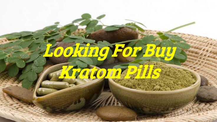 Best Online Store To #Buy #Kratom #Pills