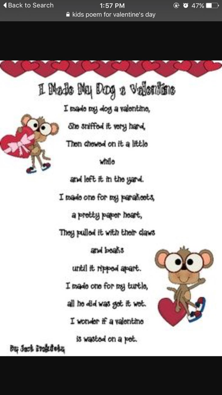 This Is A Great Poem To Use With Your Kids Around Valentineu0027s Day! There  Are Lots Of Great Sight Words And Phonics Chunks To Talk About And It Is  Great ...