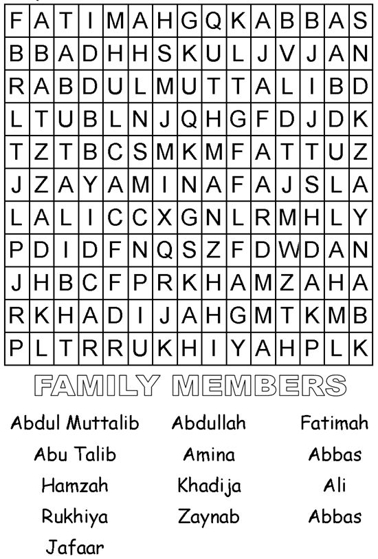 WORD SEARCH RELATED TO PROPHET MUHAMMED