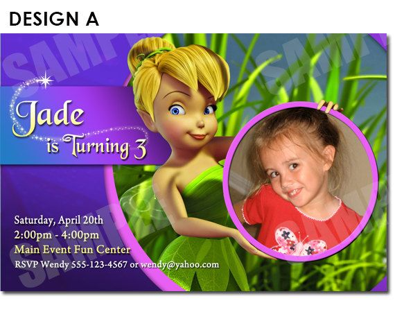 Tinkerbell Invitation Printable Tinkerbell By Uprintparty