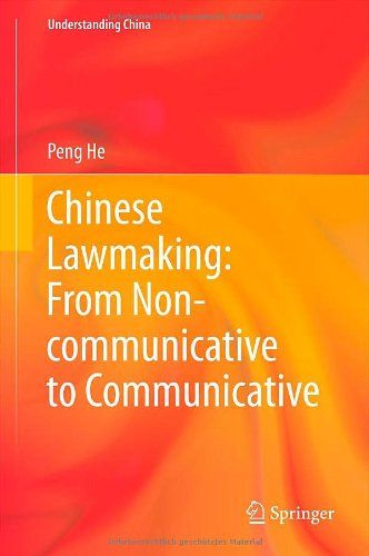 20 best law government books wenzel thrifty nickel ecrater store chinese lawmaking from non communicative to communicative free ebook fandeluxe Image collections