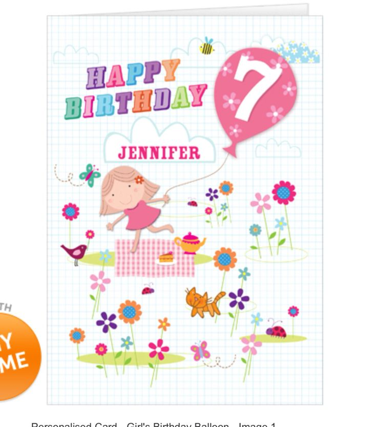 Personalised Card Daddy From Your Little Girl Card Factory