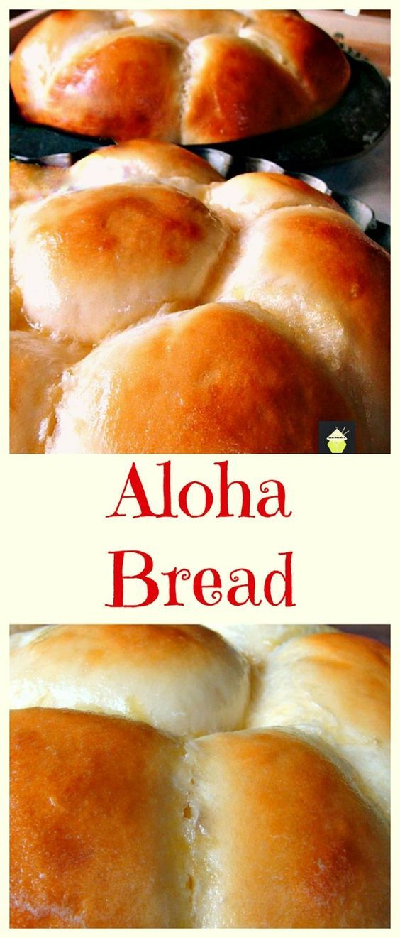 ALOHA BREAD! I made the recipe super easy for you the rolls are sweet soft and oh yes..... they even say Aloha when you bite into them! Also great for French Toast too! |