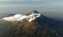 Mount Taranaki by Rob Tucker