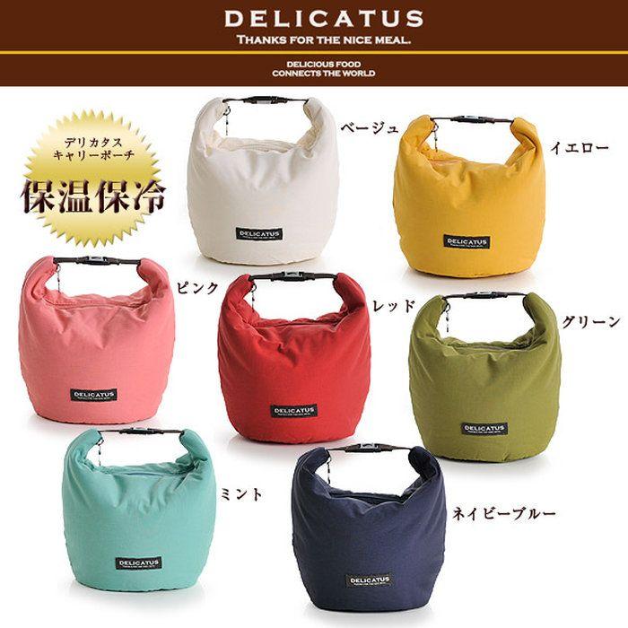 ランチバッグ保冷保温ランチバッグランチポーチランチバッグデリカタスキャリーポーチランチバッグ