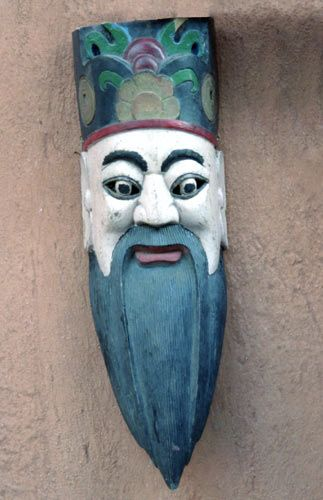 Wooden mask,   China, 20th-century   cm 45 x 23http://www.collezionemariasignorelli.it/inglese_01_inizio.htm