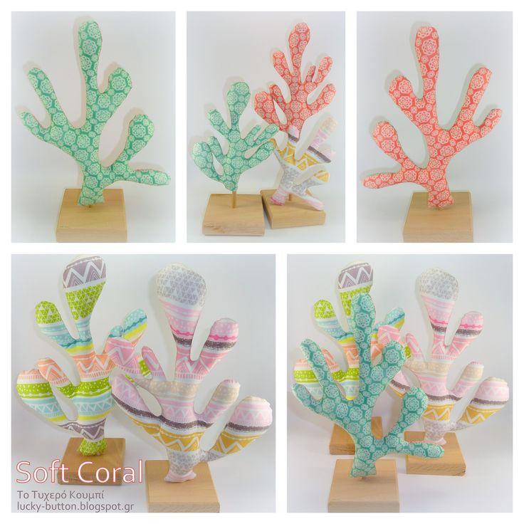 Soft coral decoration  Υαφασμάτινο κοράλλι διακοσμητικό σε ξύλινη βάση