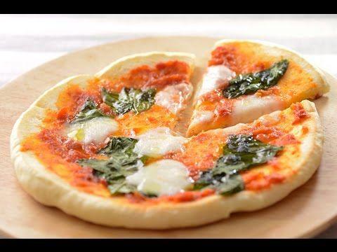 フライパンで簡単!マルゲリータピザのレシピ - YouTube